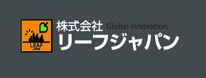 大阪とタイのシラチャ市にある海外コンサルティング会社です。
